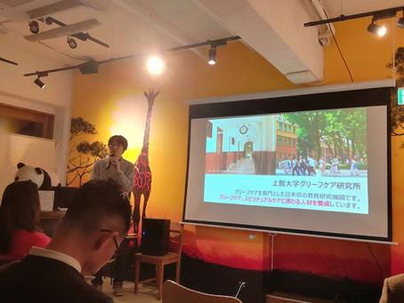 「ORIZURU」代表:小林正昭さんが「台東区100人カイギ」に登壇されました