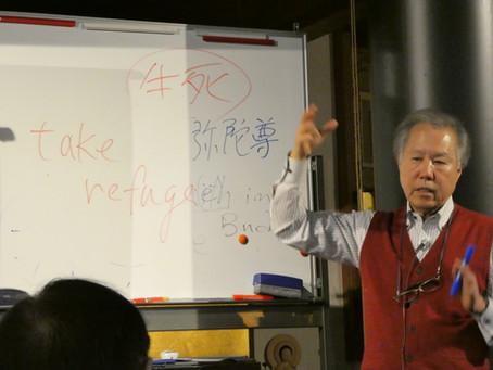 『ケネス・タナカの仏教教室Ⅲ』第8回が開催されました