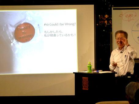 『ケネス・タナカの仏教教室Ⅲ』第3回が開催されました