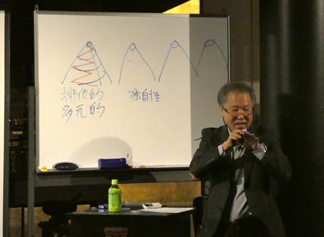 『ケネス・タナカの仏教教室Ⅲ』第7回が開催されました