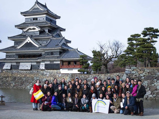 2019 Kakehashi Project Applications!
