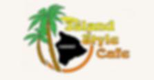 IslandStyleCafe_SanDiego_CA.png