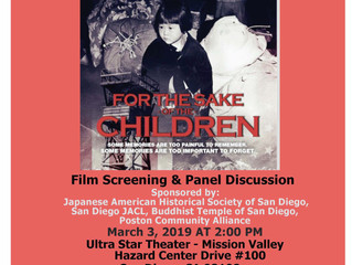 For the Sake of the Children Film Screening and Panel Discussion