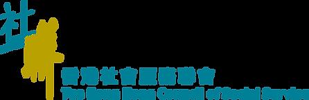 HKCSS_full_logo_transparent.png