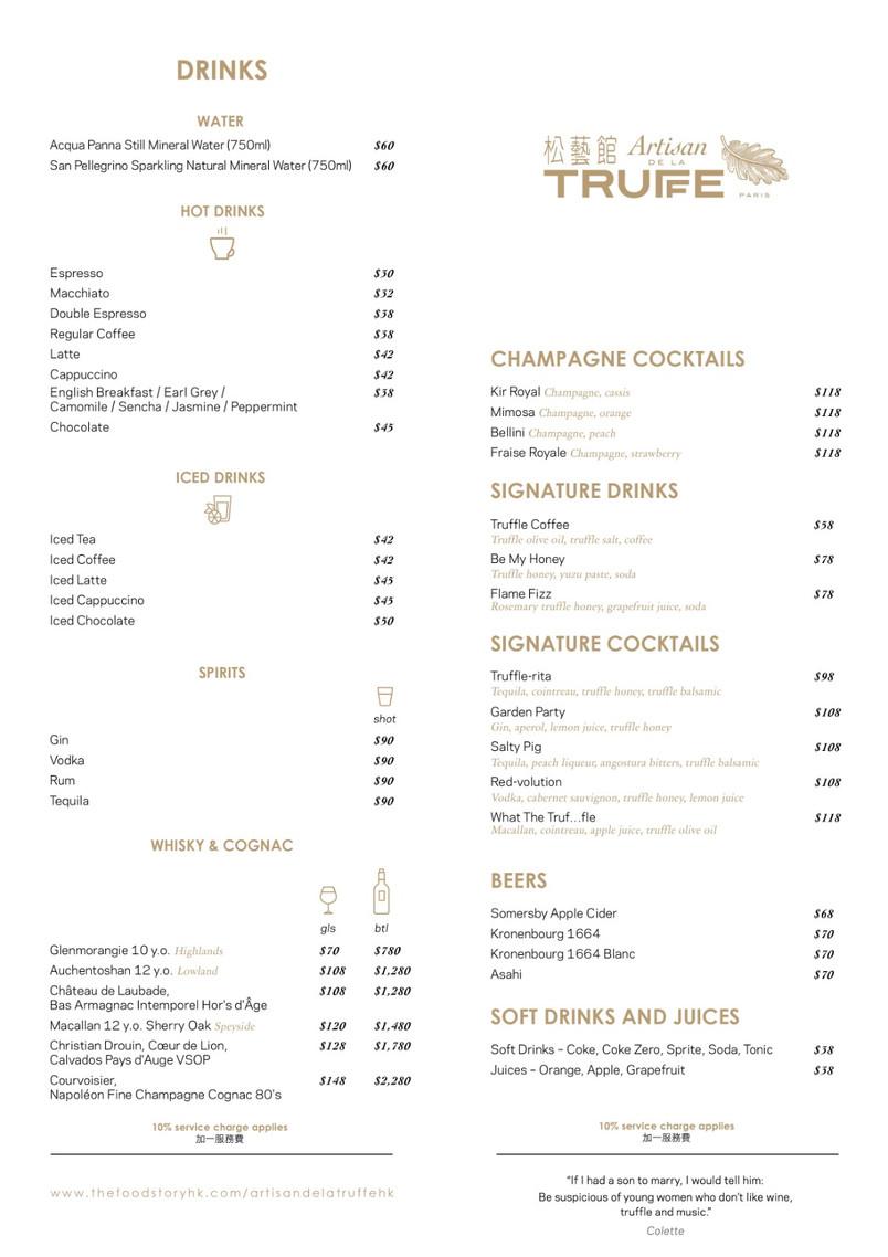 ADT_Drink menu_1.jpeg