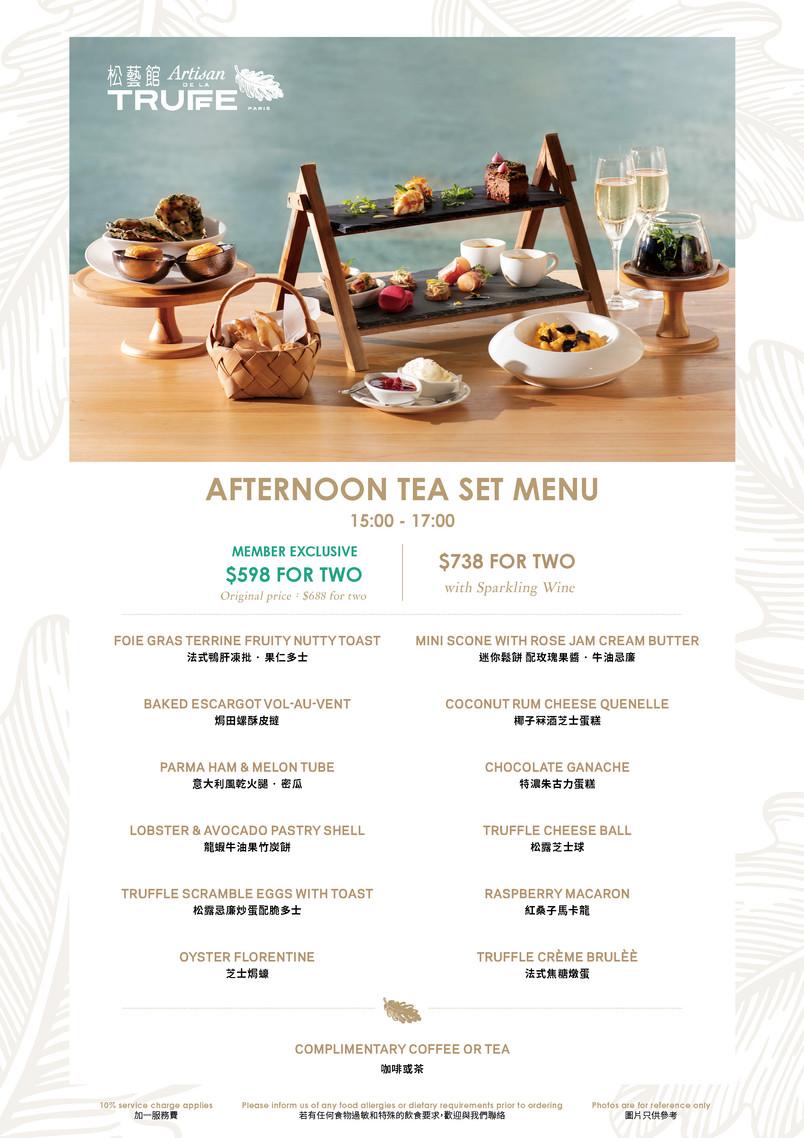 0416_A4_ADT_Afternoon Tea Set Menu_2021A