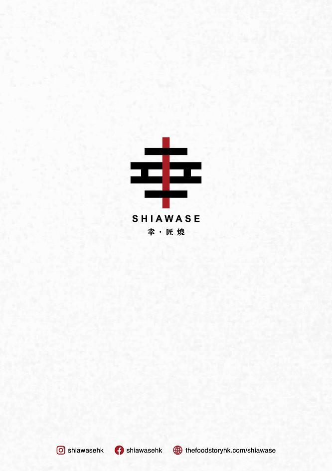 1123_A5_shiawase_ALC Menu Ver FXXX.jpg