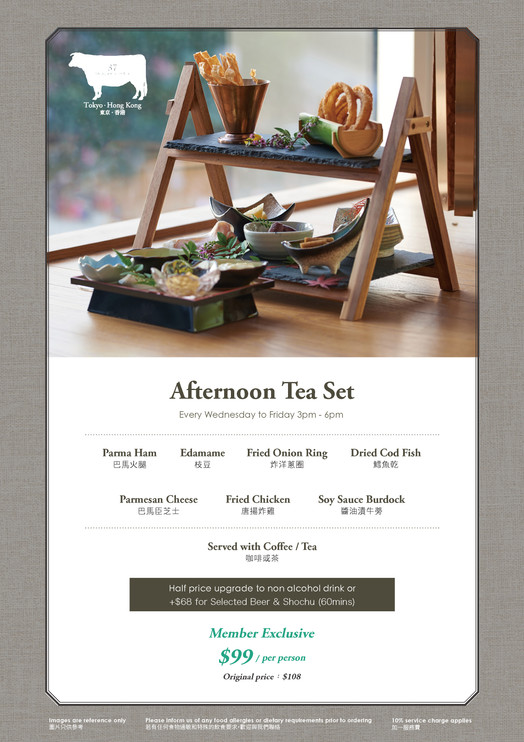 0416_A4_37_Afternoon Tea Set Menu3_April