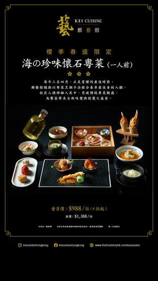 KEI menu.jpg