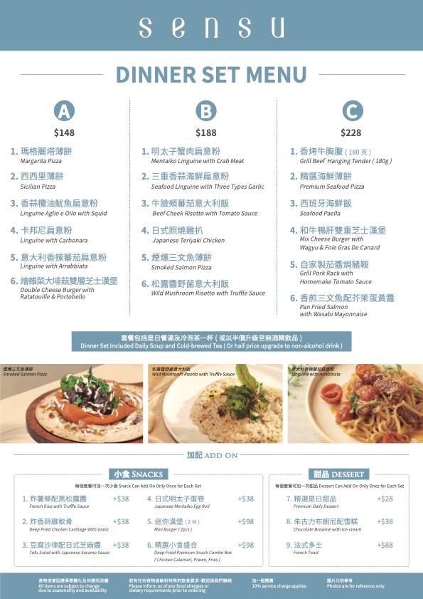 0503_A4_Sensu_Dinner Menu copy.jpg