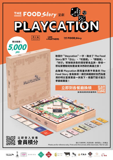 Playcation poster.jpeg