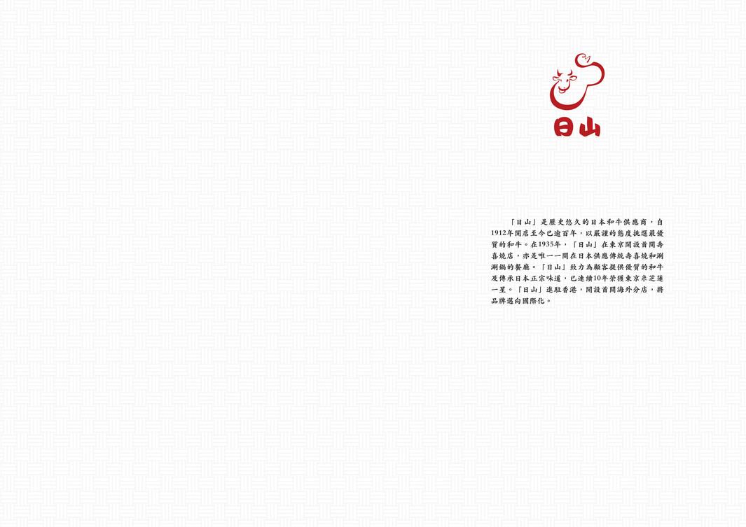 0003 (1).jpg