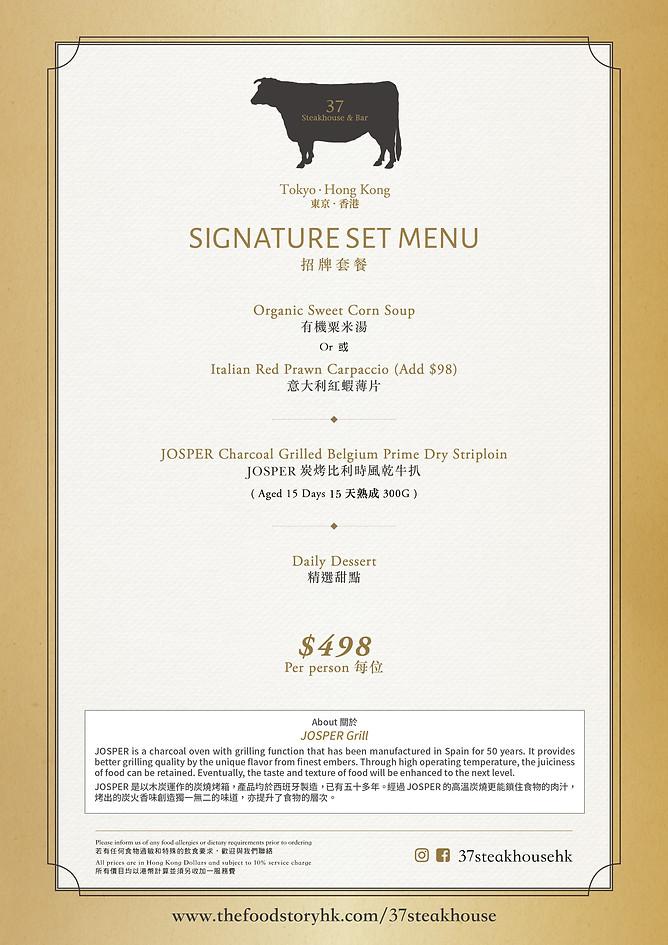 signature set menu.jpg