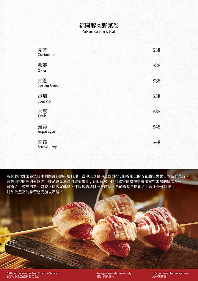 1123_A5_shiawase_ALC Menu Ver FXXX7.jpg