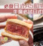 牛魔必試日式燒肉.jpg