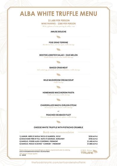 10106_Six Hands_white truffle menu.jpg