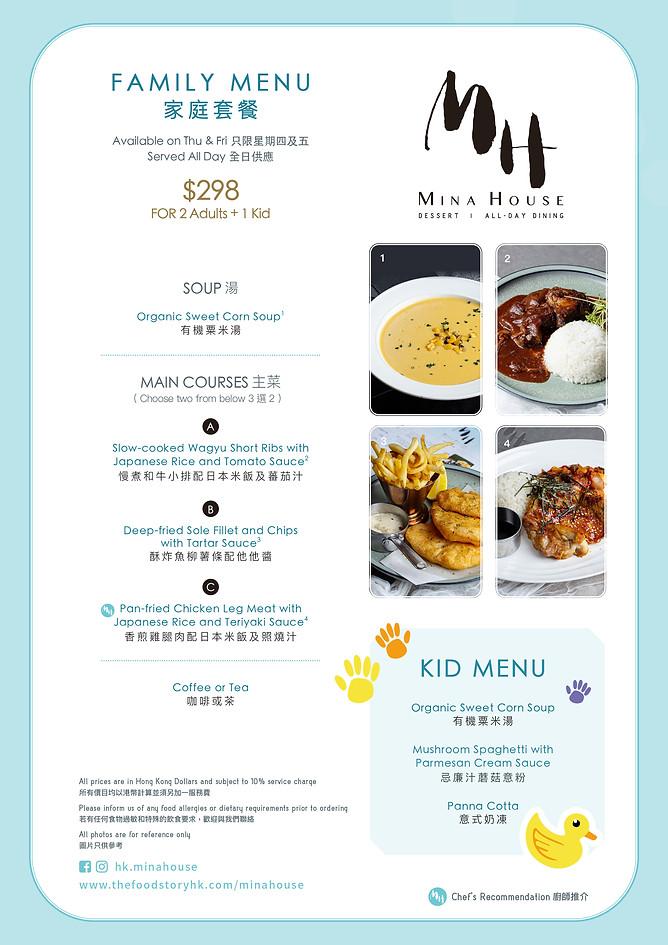 A4 mina family menu.jpg