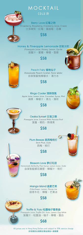June2020 signature drinks2 2.jpg