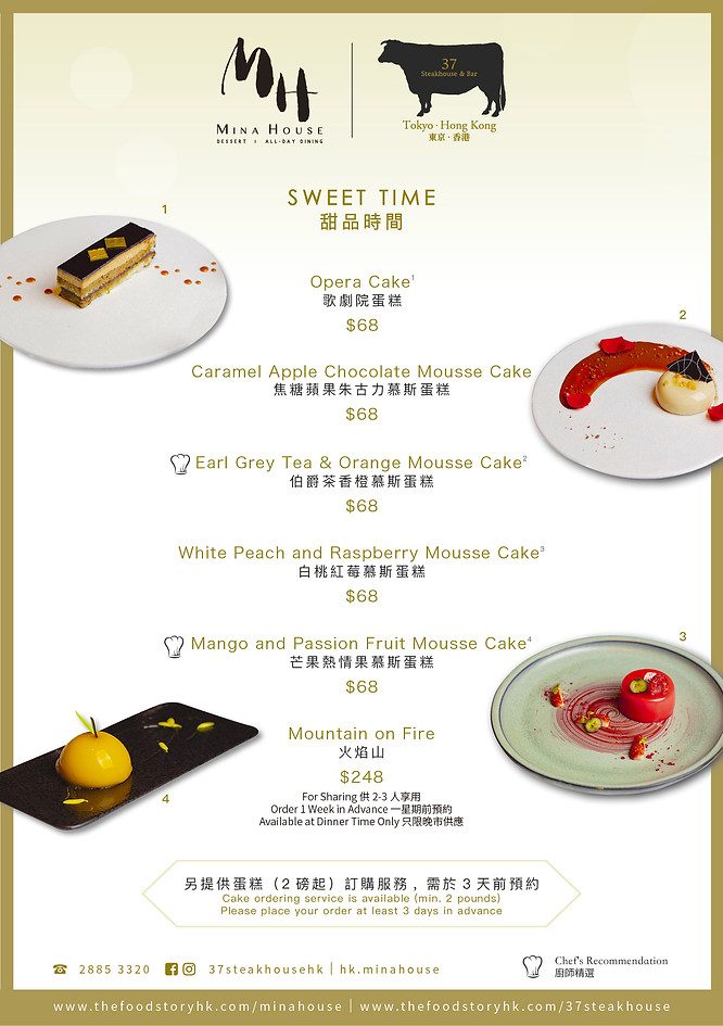 Mina House - Dessert Menu 20200404.jpg