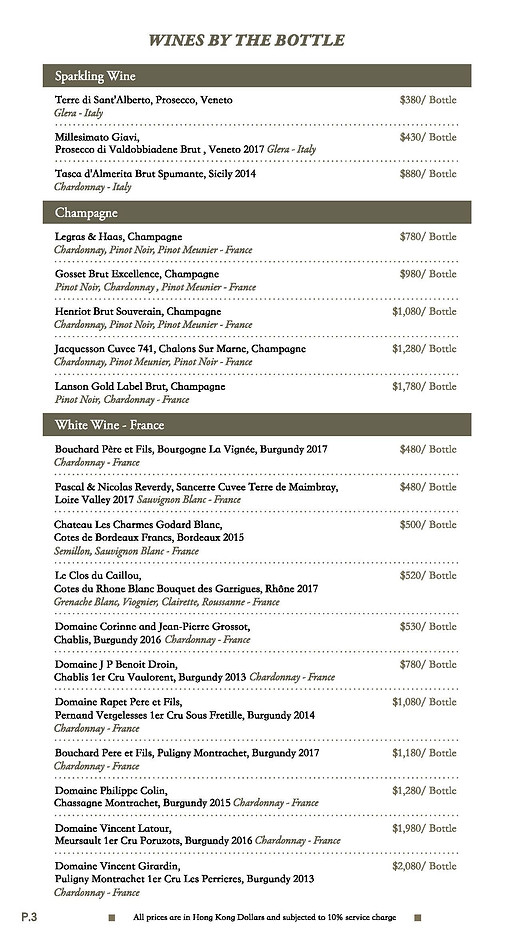 37 Steakhouse & Bar - Drink List_Page_03