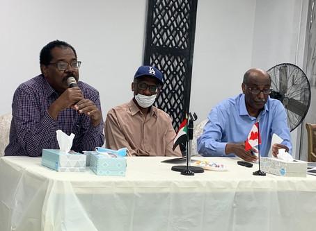 اللقاء الحواري بعنوان : قضايا السلام والتنمية في السودان