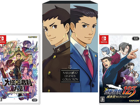 Week of July 25th, 2021 Nintendo Switch Physical Releases & Limited Pre-Orders