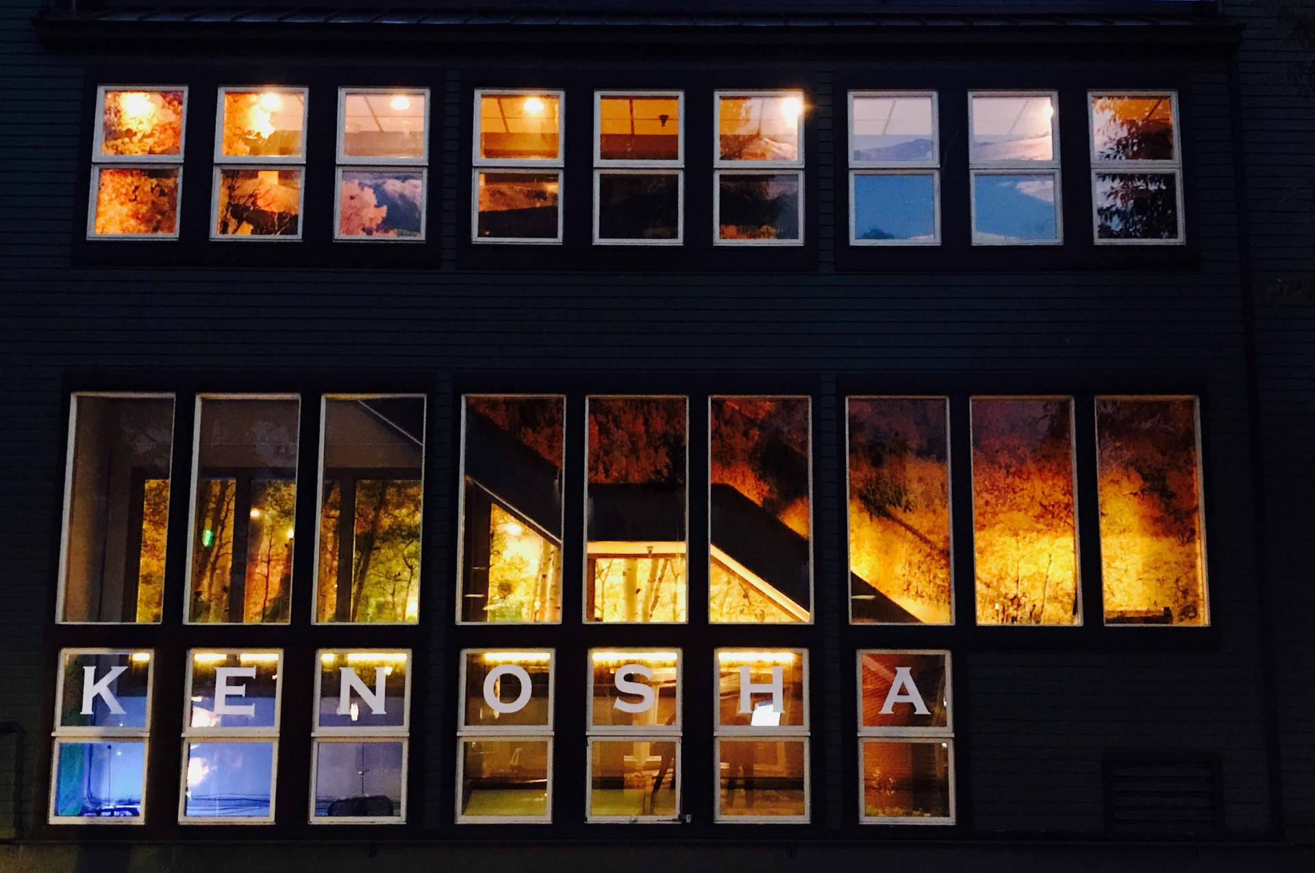 Kenosha Outside At Night.JPG