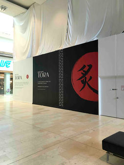 Yorkdale Mall Hoarding Job