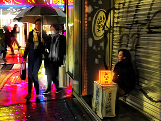'The lady and the lamp - Tokyo'