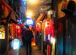 'Tokyo Hidden Streets'