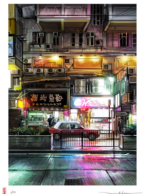 'Waiting In The Rain' - Hong Kong - Limited edition print