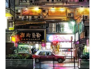 'Waiting In The Rain' - Hong Kong 香港