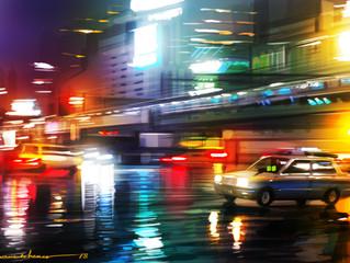 'Blur' Tokyo