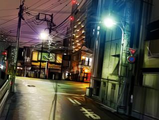 'Backstreets - Tokyo'