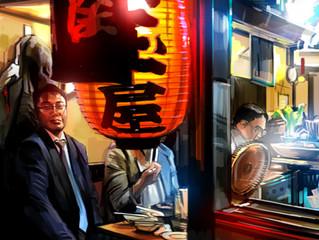 'Tokyo Cafe'