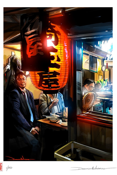 'Tokyo Cafe' - Tokyo Series