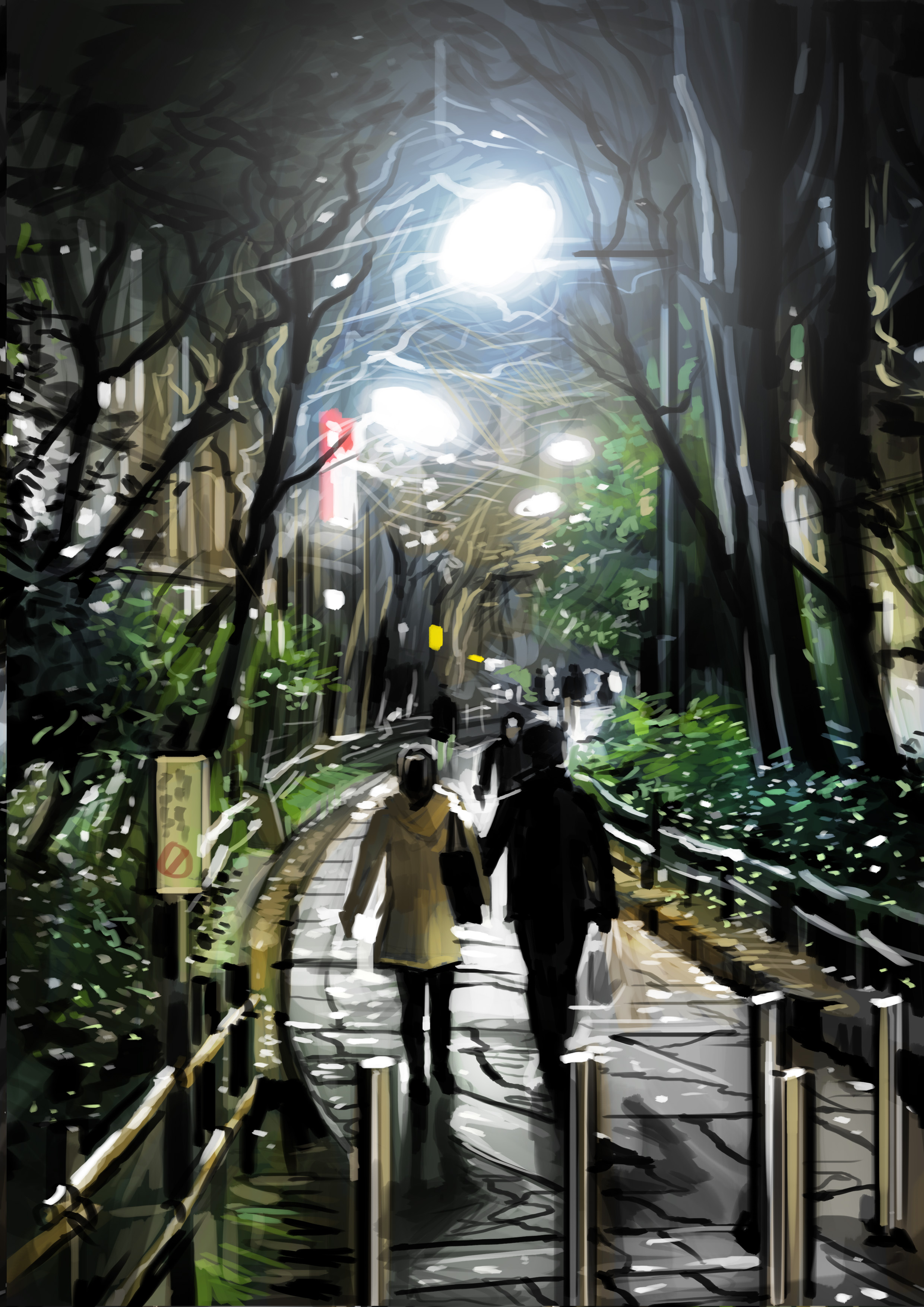 'Tokyo Stroll'