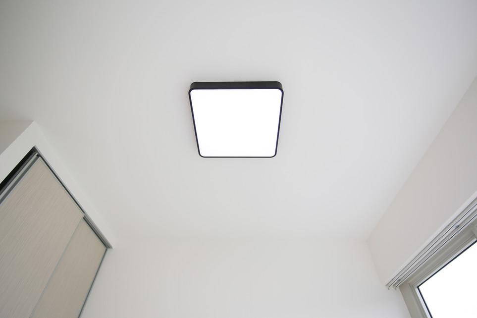 LED Minimalist Design Ceiling Light