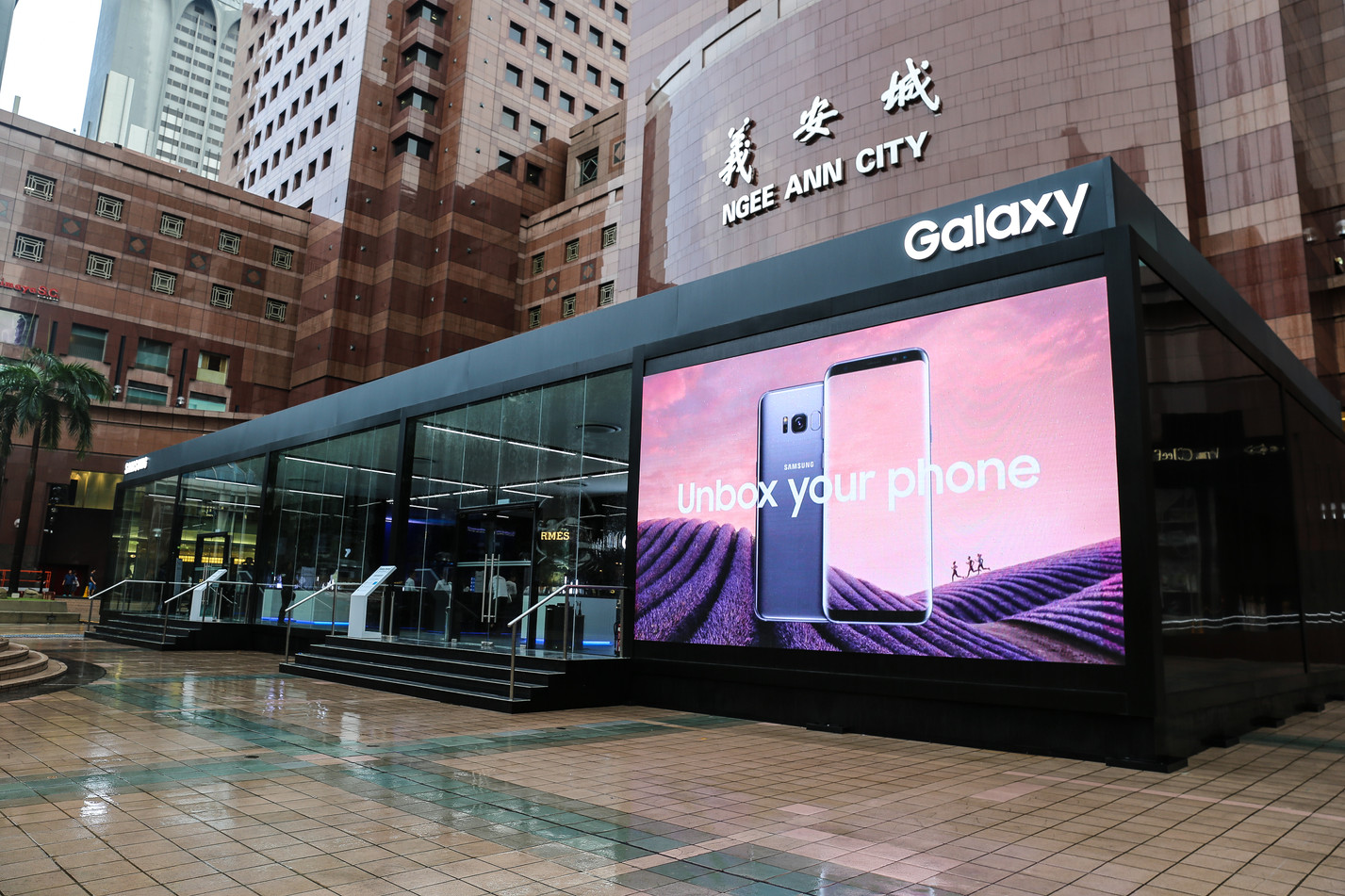 Samsung Galaxy Launch Showroom@NGEE ANN CITY