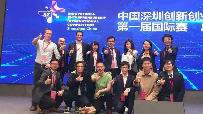 CBS: Finalists In UK And China Based Innovation and Entrepreneurship Competitions
