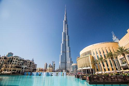 Burj Khalifa, Dubai #2