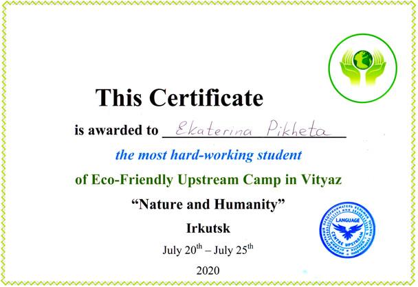camp%20001_edited.jpg
