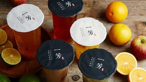 Yi Fang Tea open in Bangkok