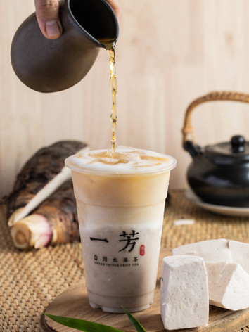 YI FANG TEA-095.jpg
