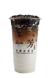 4. Pearl Black Tea Latte 粉圓鮮奶茶.jpg