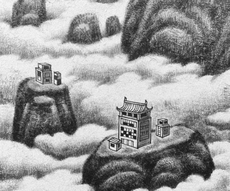 山城系列-1