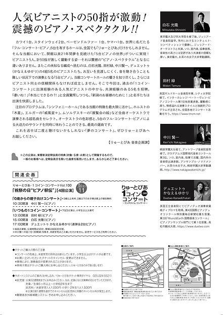 ba5328f2958ec99626b19eb7ca55aeab1 (1).jp