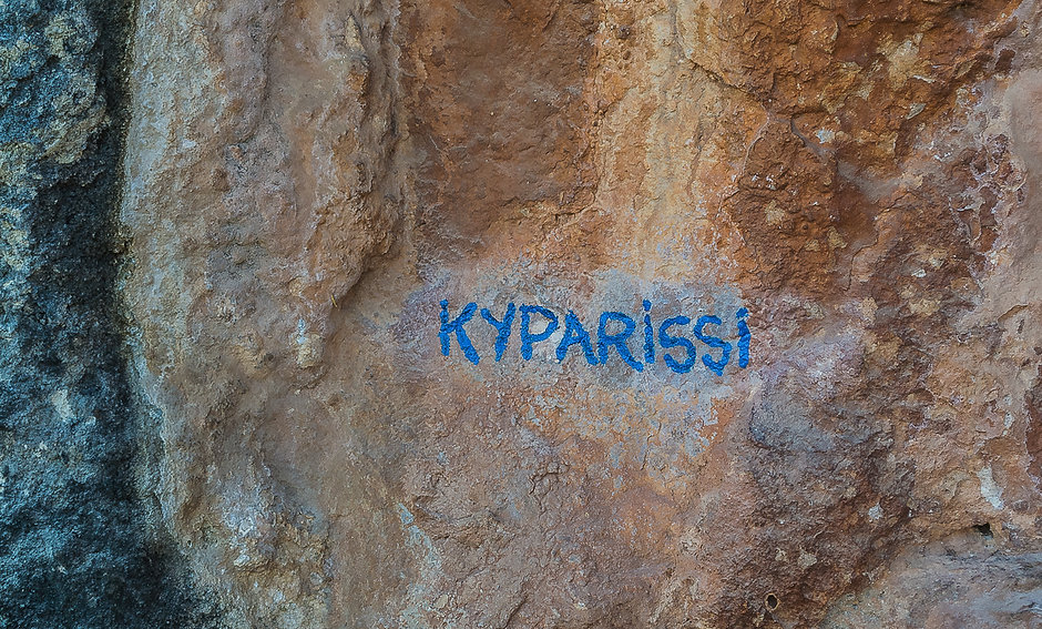 Nikos Hadjis - Mountain Guide - Rock Climbing - Kyparissi