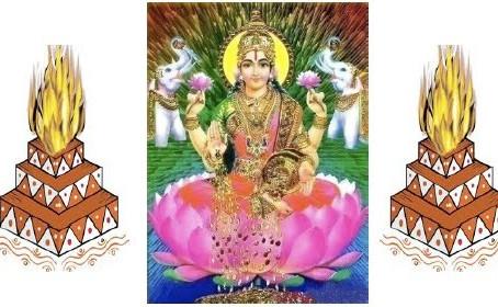 Viswa Santhi Sri Yagam