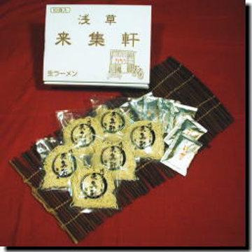 浅草醤油ラーメン 6食セット